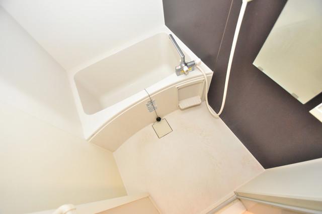 ファミール上小阪 ちょうどいいサイズのお風呂です。お掃除も楽にできますよ。