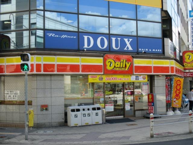 デイリーヤマザキ扇町公園前店