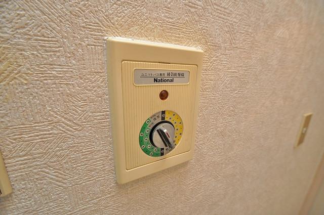 フューチャー21 給湯リモコン付。温度調整は指1本、いつでもお好みの温度です