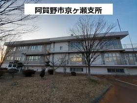 https://image.rentersnet.jp/7f1d181d-c57f-4dfa-9db2-7965e004f368_property_picture_3515_large.jpg_cap_その他