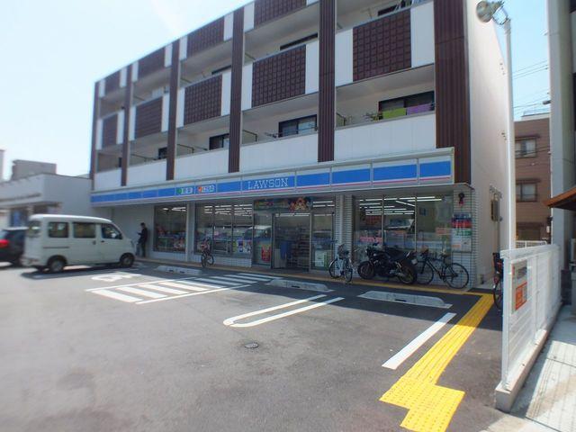 ローソン玉川三丁目店