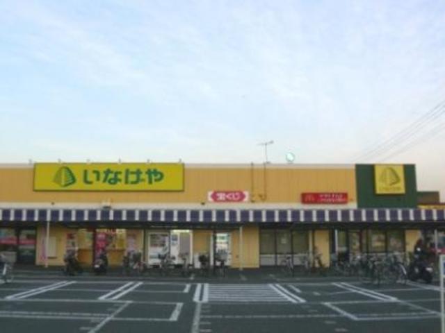 メンシーレ[周辺施設]スーパー