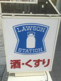 池尻大橋駅 徒歩8分その他
