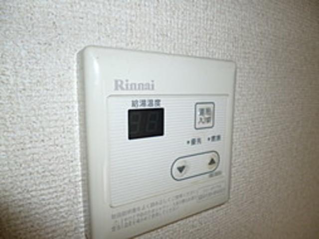 地下鉄赤塚駅 徒歩22分設備