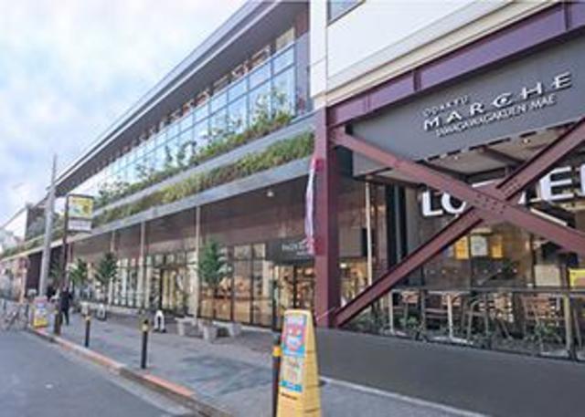 金井テラスハウスB棟[周辺施設]ショッピングセンター