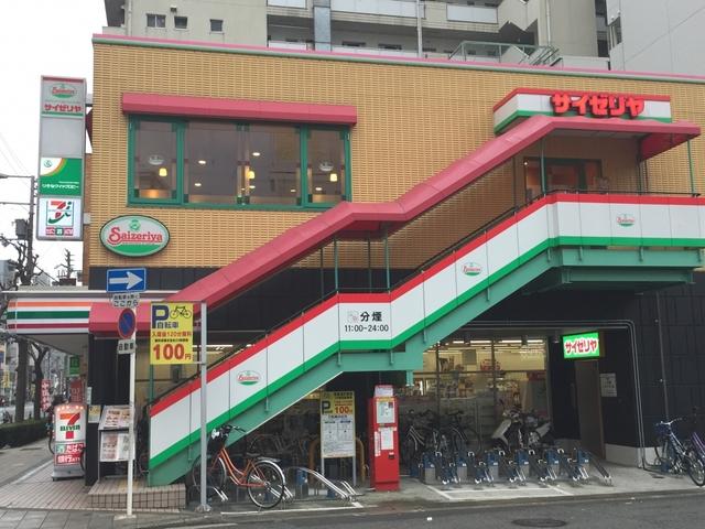 サイゼリヤ堺筋浪速警察署前店