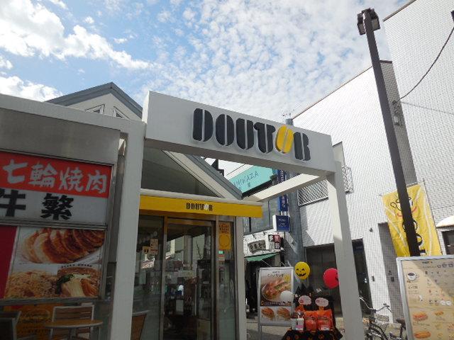 中延駅 徒歩3分[周辺施設]飲食店