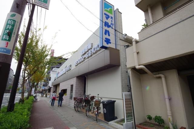 スーパーマルハチ都島店