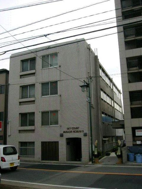 スカイコート武蔵小杉第5の外観画像