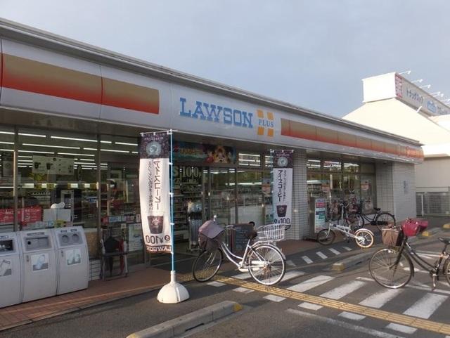 ローソン堺新金岡店