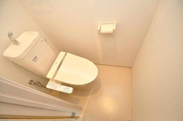 AXIA(アクシア) 白くてピカピカのトイレですね。癒しの空間になりそう。
