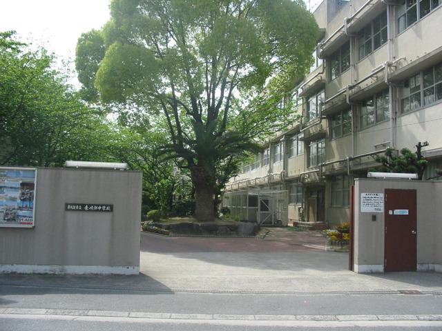 ロイヤルハイツ八戸ノ里 東大阪市立意岐部中学校