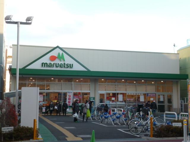 エルヴィーナB棟[周辺施設]スーパー