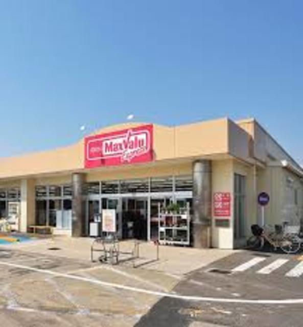 本厚木駅 バス20分「萩野新宿」徒歩2分[周辺施設]スーパー
