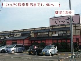 https://image.rentersnet.jp/80732479-791d-40b1-8931-6d06a96e868f_property_picture_3521_large.jpg_cap_その他