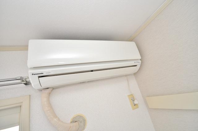 ビオス中小阪 エアコンが最初からついているなんて、本当に助かりますね。
