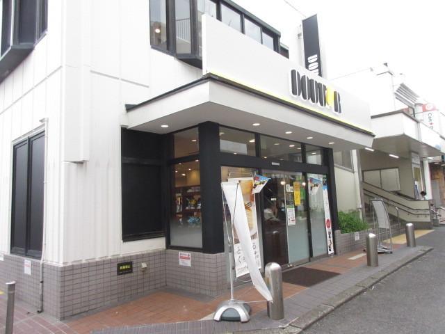 TN Duo B棟[周辺施設]飲食店