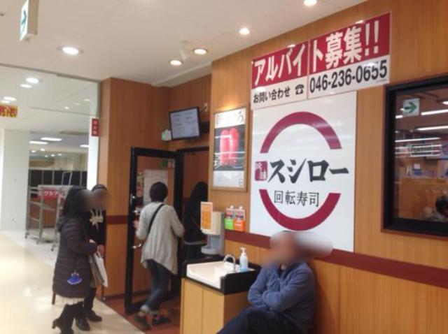 ラフィーナーさがみ野[周辺施設]飲食店
