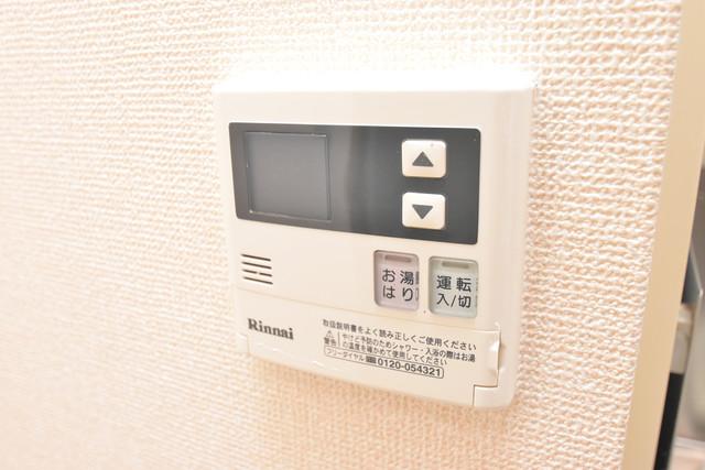 ヴィラサンライフ 給湯リモコン付。温度調整は指1本、いつでもお好みの温度です。
