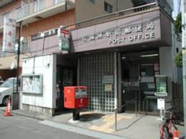 ヴィクトワール[周辺施設]郵便局