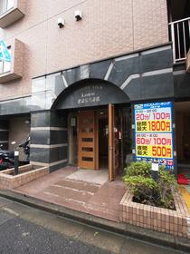 代田橋駅 徒歩3分エントランス