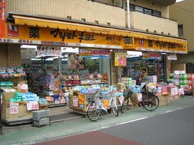 マツモトキヨシ亀戸店