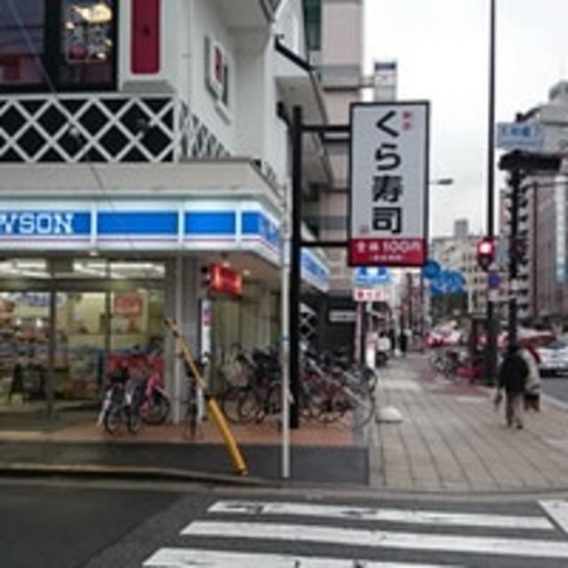 ローソン天神橋七丁目店
