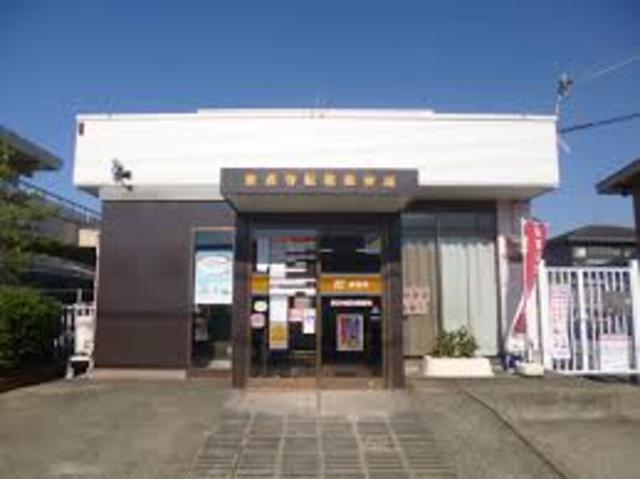 堺浜寺昭和郵便局