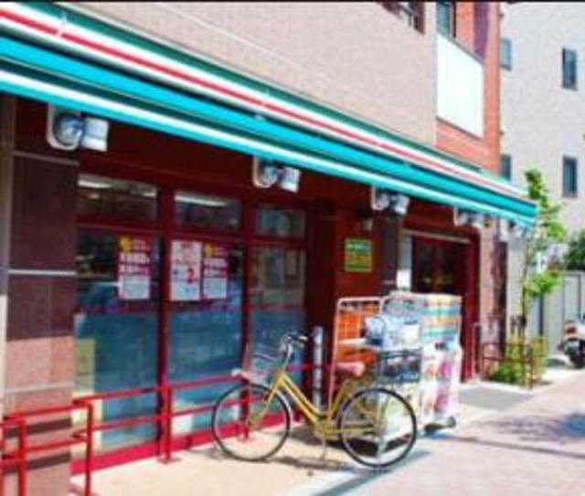 池袋駅 徒歩3分[周辺施設]スーパー