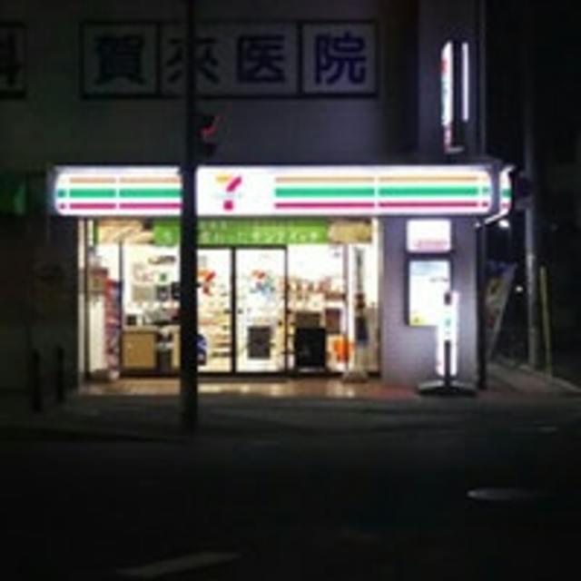 セブンイレブンJR堺市駅前店