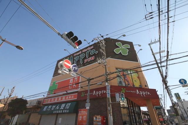 食品館アプロ城東店