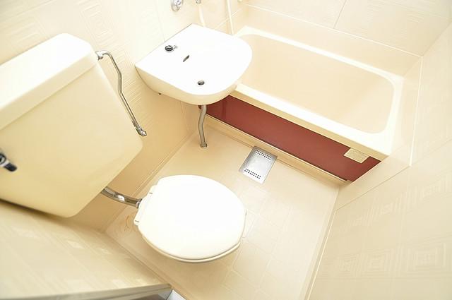 グローリア高井田 とってもキレイな機能性のあるトイレですね。