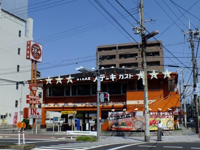 ステーキガスト大阪鷺洲店