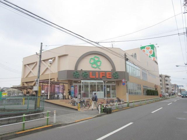 シャトーノワール[周辺施設]スーパー