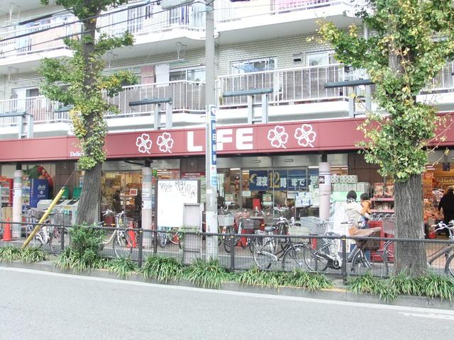 アトラス中野南台[周辺施設]スーパー