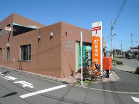 日野北郵便局