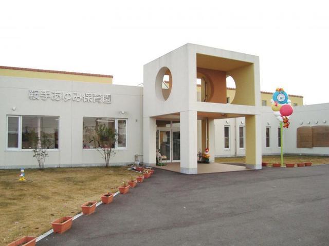 プリムローズ[周辺施設]幼稚園・保育園
