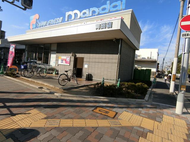 万代苅田店