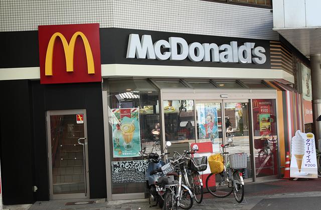 マクドナルド九条店