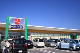 https://image.rentersnet.jp/82e731f47ebc871297976128dbea5071_property_picture_955_large.jpg_cap_ウオロク東新町店