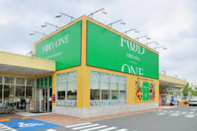 グランディール2[周辺施設]スーパー