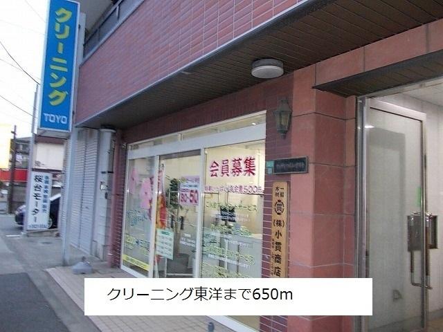 成増駅 バス9分「越後山」徒歩6分その他