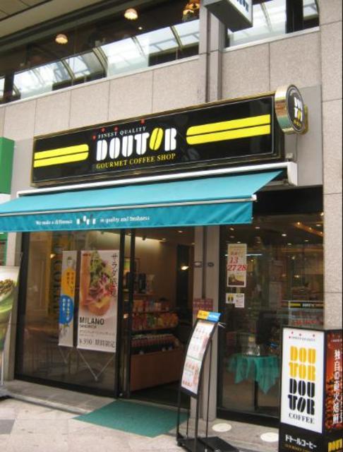 サンヴェール町田グランデユール[周辺施設]飲食店