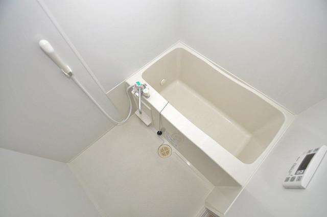 エスポワール永和 ちょうどいいサイズのお風呂です。お掃除も楽にできますよ。
