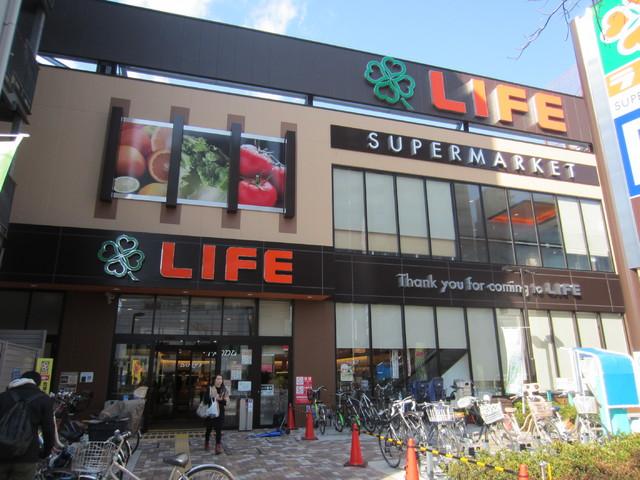 NEW INN HAF[周辺施設]スーパー