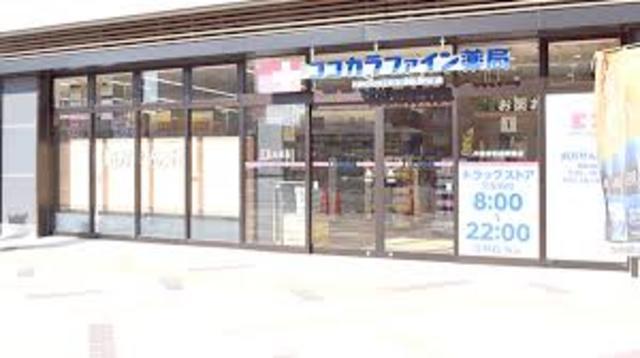 ココカラファイン南海岸和田店
