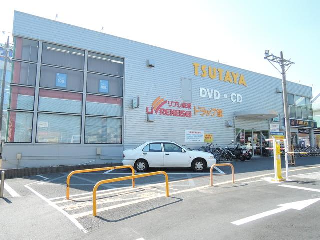 デアイル[周辺施設]その他小売店
