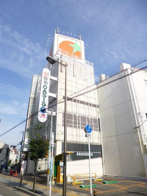 阪急オアシス豊中店
