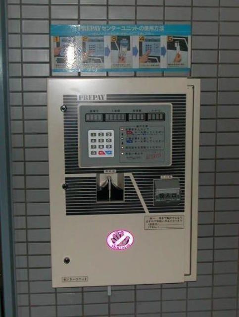 荻窪駅 徒歩2分共用設備