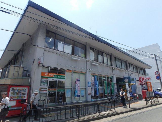 川西郵便局